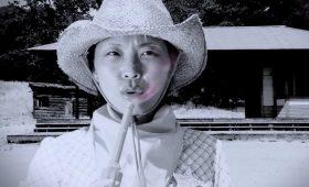 The Legend of Shizuko Nishimura